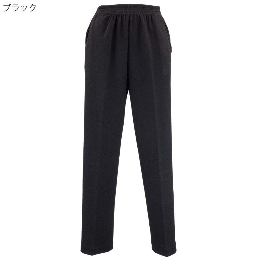 シニアファッション レディース 70代 80代 90代 婦人 らくらく のびのび ちりめん フリーパンツ 高齢者 お年寄り 敬老の日 シニア 服 ファッション 介護 母の日 center-urashima 06