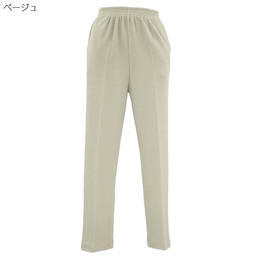 シニアファッション レディース 70代 80代 90代 婦人 らくらく のびのび ちりめん フリーパンツ 高齢者 お年寄り 敬老の日 シニア 服 ファッション 介護 母の日 center-urashima 07