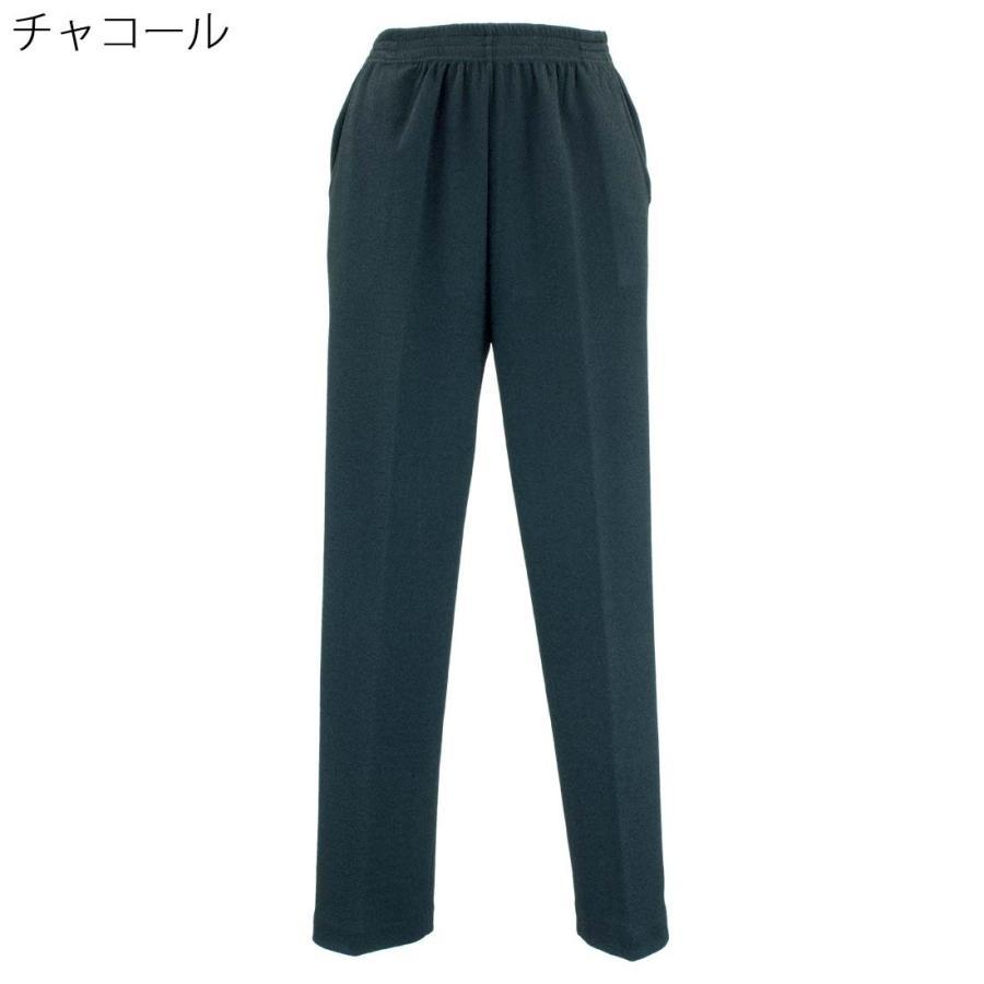 シニアファッション レディース 70代 80代 90代 婦人 らくらく のびのび ちりめん フリーパンツ 高齢者 お年寄り 敬老の日 シニア 服 ファッション 介護 母の日 center-urashima 08