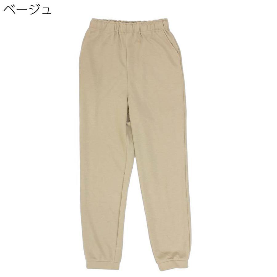 定番 通年 裾リブ スウェット パンツ LC 婦人 シニアファッション 秋冬 70代 80代 90代 介護 母の日 敬老の日 春夏|center-urashima|10