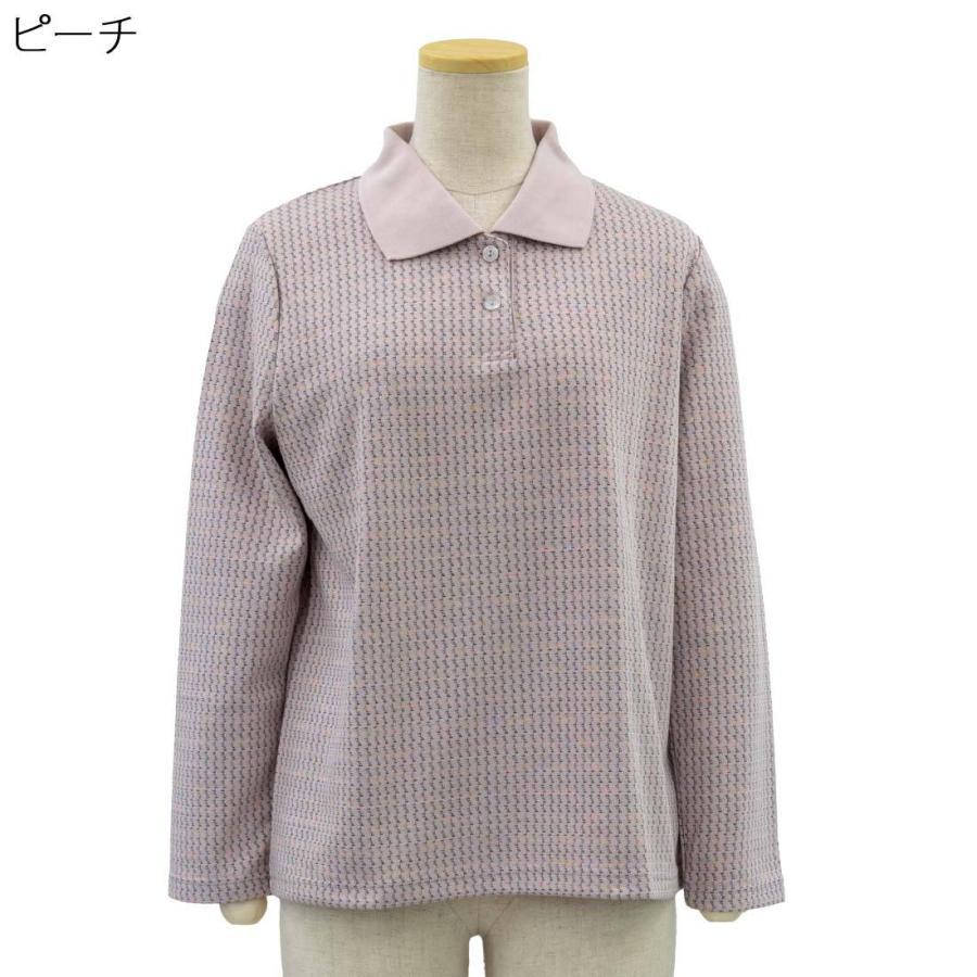 日本製 ジャガード 衿付き カットソー ストレッチ ポロシャツ 春夏 シニアファッション レディース 70代 80代 90代 服 衣料 高齢者 婦人 母の日 敬老の日 介護 center-urashima 10