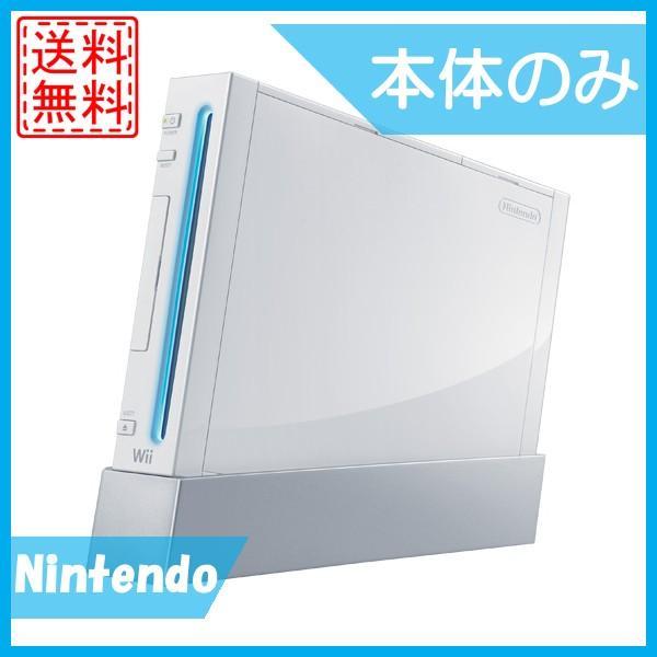 Wii 本体のみ シロ 白 中古 送料無料|centerwave