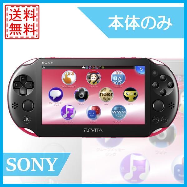 PlayStation Vita Wi-Fiモデル ピンク/ブラック (PCH-2000ZA15)