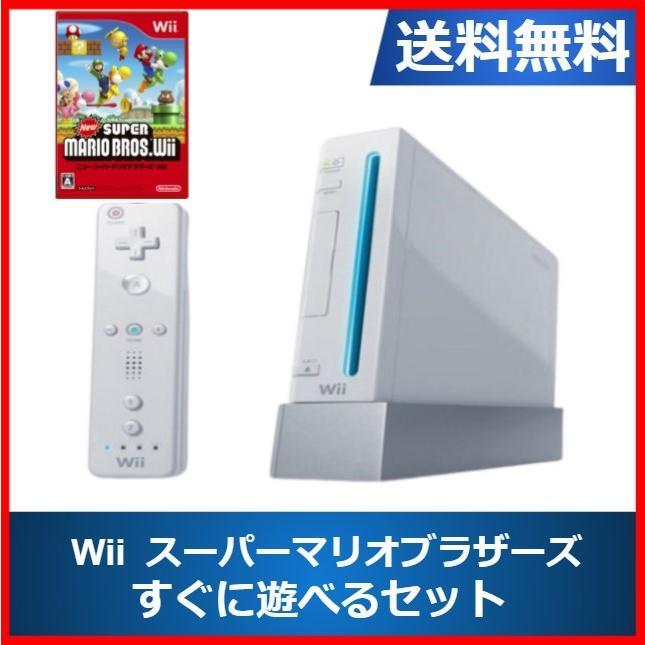 Wii 本体 newスーパーマリオブラザーズ すぐに遊べるセット   送料無料 任天堂 中古 箱無し|centerwave
