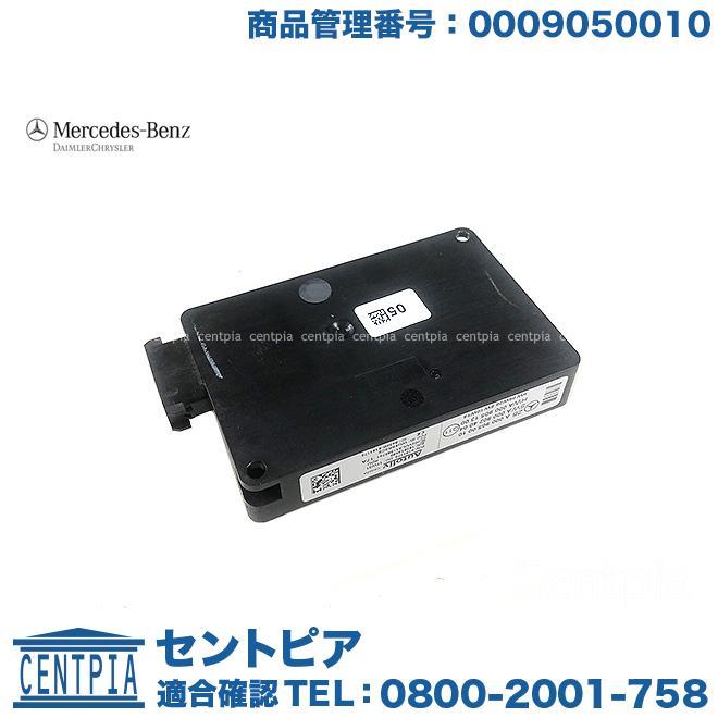 純正 レーダーセンサー メルセデスベンツ SLクラス R231 SL350 SL550 SL63AMG