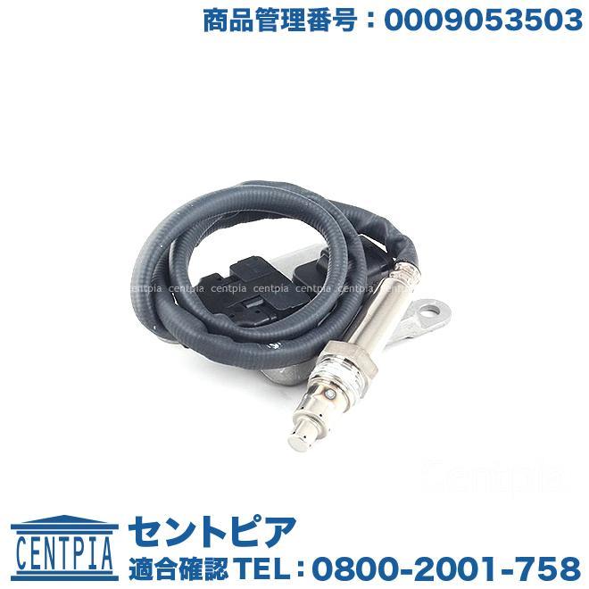 純正 NOXセンサー メルセデスベンツ SLKクラス R172 SLK350