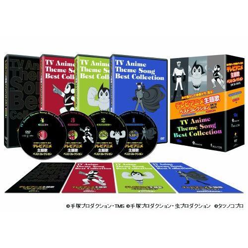 テレビアニメ主題歌ベストコレクションDVD-BOX central-bookstore