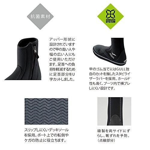 GULL ガル GSブーツII ウィメンズ ブラック GA-5644 ダイビング ブーツ ブラック/24.0