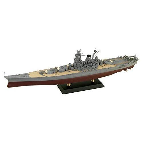 ピットロード 1/700 WPMシリーズ 日本海軍 戦艦 大和 最終時 塗装済み完成品 WPM01