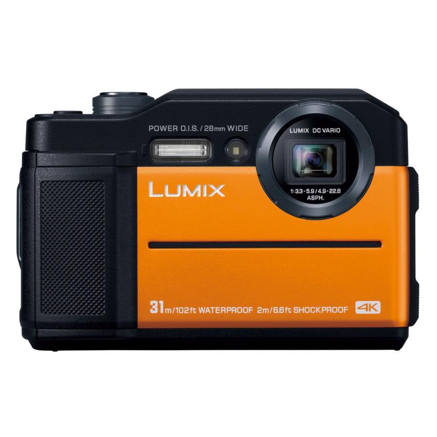 パナソニック(Panasonic) デジタルカメラ LUMIX DC-FT7-D (オレンジ)