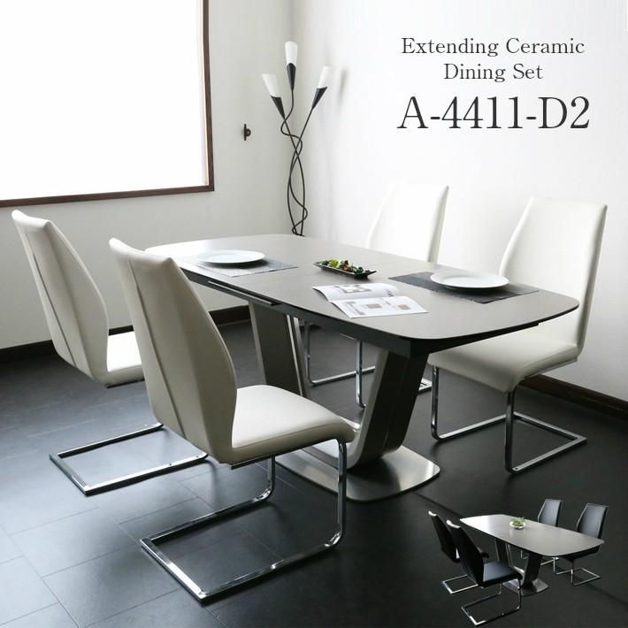 セラミックテーブル ダイニングテーブルセット 4人用 伸張式ダイニングテーブル イタリアンセラミック 180cm幅 220cm幅 ブレスト2 4人掛け