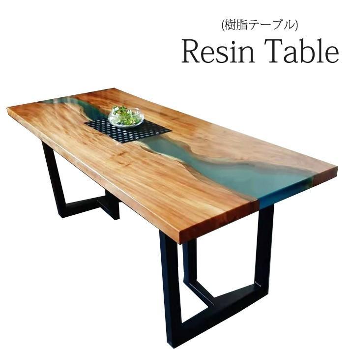 テーブル レジン