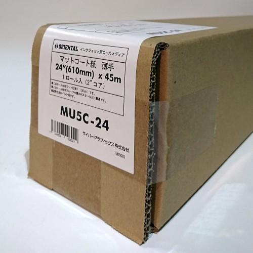 マットコート紙 薄手 24inch 45mロール MU5C-24|cgc-webshop