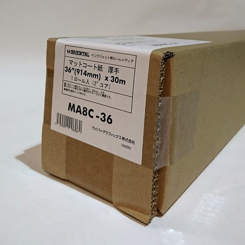 マットコート紙 厚手 36inch 30mロール MA8C-36 cgc-webshop