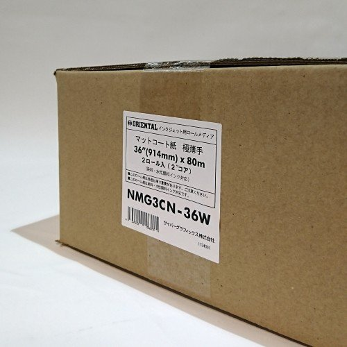 マットコート紙 極薄手 36inch 80mロール 2本入 NMG3CN-36|cgc-webshop