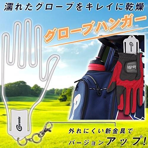 Clarente ゴルフグローブハンガー 型崩れ させずに 干せる 手袋ホルダー (ホワイト1個) cgrt 02