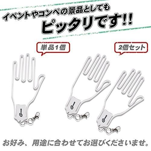 Clarente ゴルフグローブハンガー 型崩れ させずに 干せる 手袋ホルダー (ホワイト1個) cgrt 06
