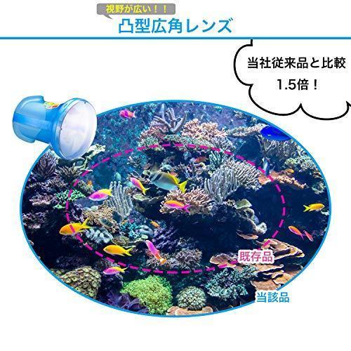 リーフツアラー(ReefTourer) ワイドビュー スコープ RA0506 cgrt 04