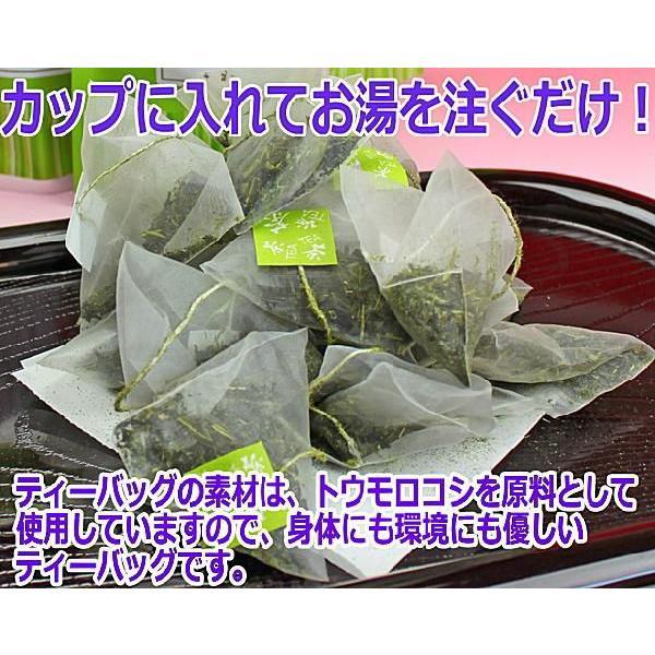べにふうき茶 ティーバッグ 3g×15個入り5袋セット chabatakechokusoubin 02