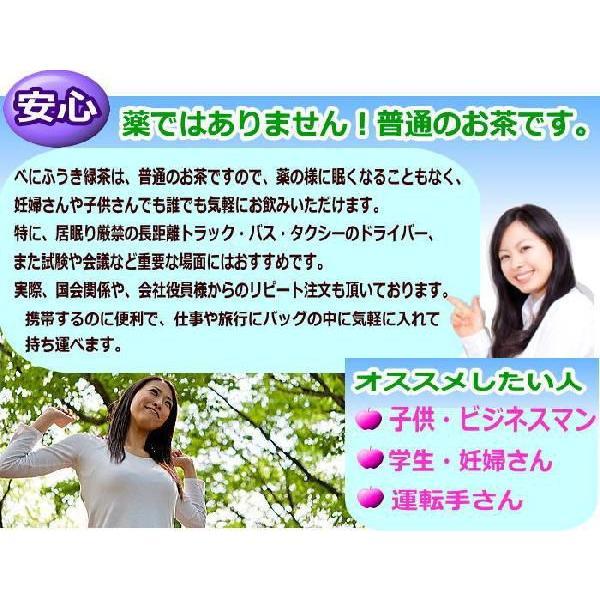 べにふうき茶飴 chabatakechokusoubin 02