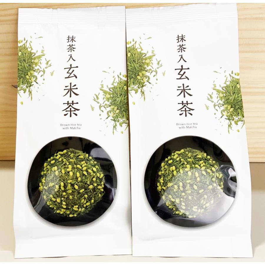 特上抹茶入り玄米茶 100g×2|chabatakechokusoubin