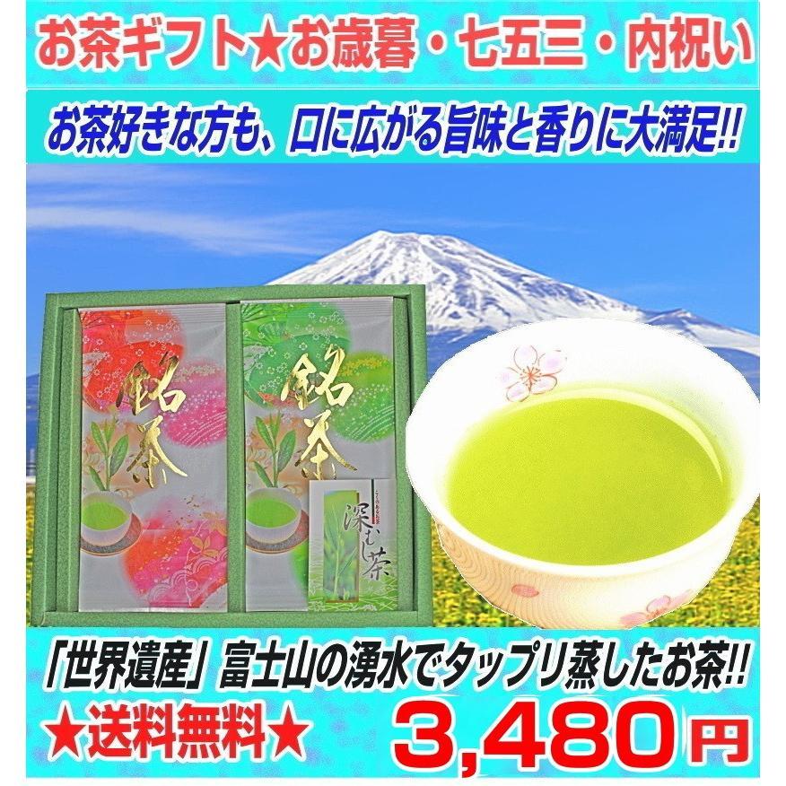 お茶ギフト 深蒸しセット80g×2 静岡 ギフト 土産|chabatakechokusoubin