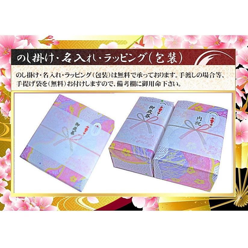 お茶ギフト 深蒸しセット80g×2 静岡 ギフト 土産|chabatakechokusoubin|03