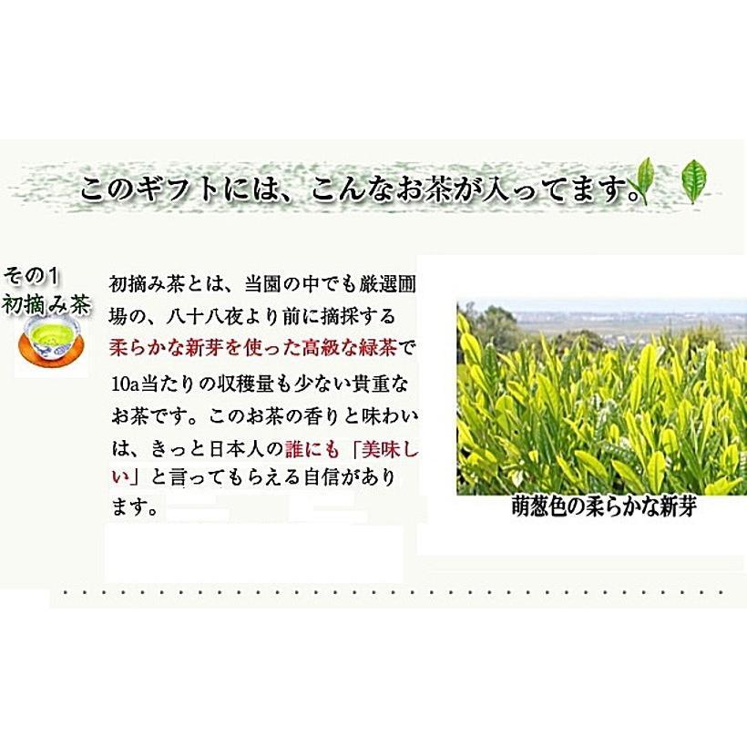 豪華彫刻缶入り高級ギフト 木箱入れ風呂敷包み 200g×2 chabatakechokusoubin 03