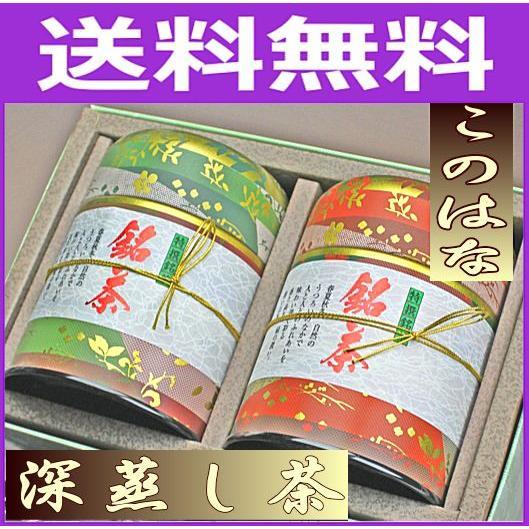 お茶ギフト 深蒸し茶 150g×2 静岡 土産 ギフト chabatakechokusoubin