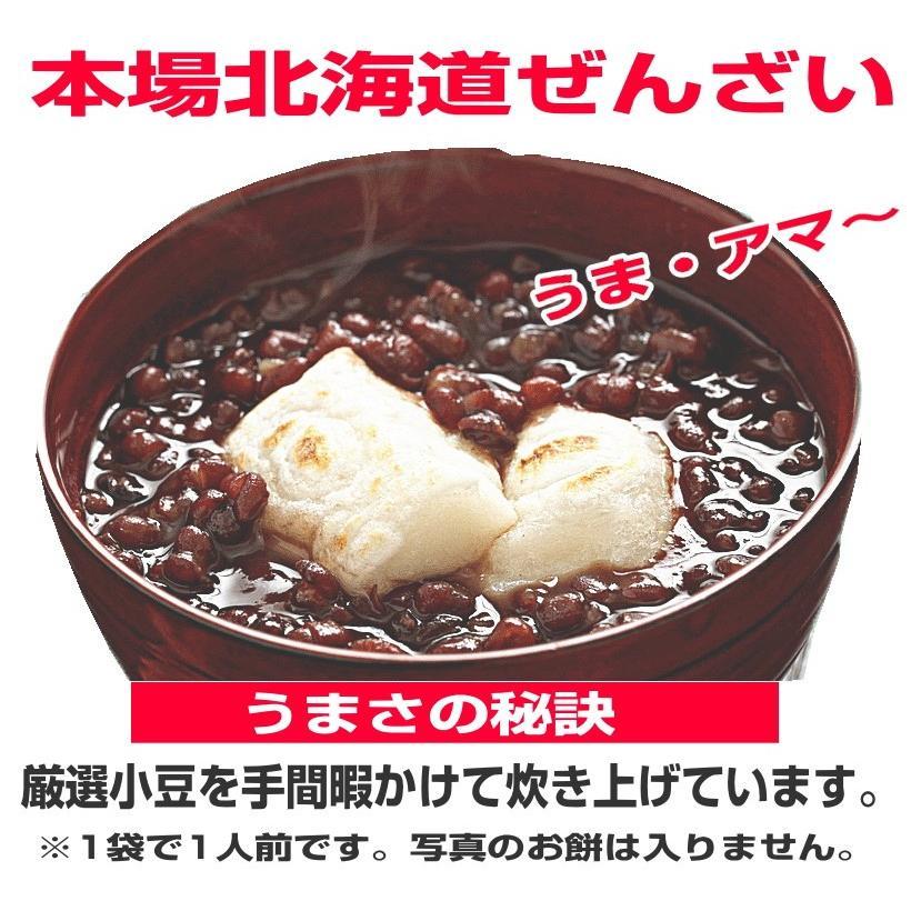 お茶ギフト 厳選ぜんざいと幸せ呼ぶ八十八夜 世界遺産 富士山長寿のお茶詰め合わせセット chabatakechokusoubin 02