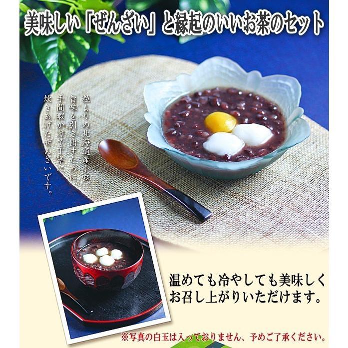 お茶ギフト 厳選ぜんざい2袋と幸せ呼ぶ八十八夜「世界遺産」富士山長寿のお茶詰め合わせセット chabatakechokusoubin 02
