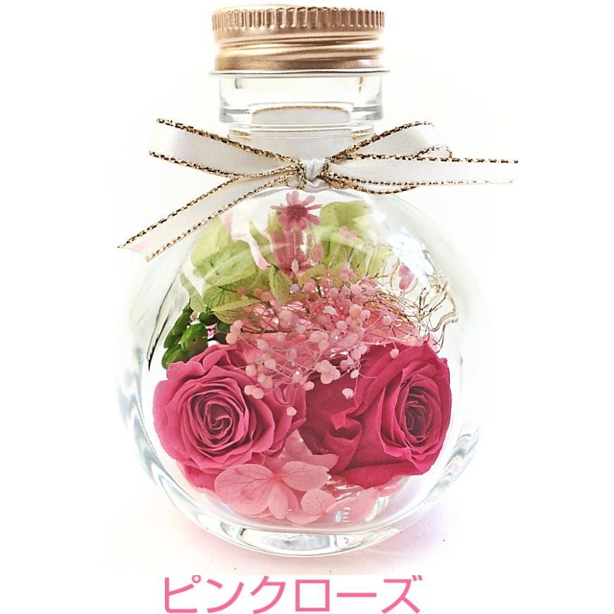 ハーバリウムと富士山の特上煎茶ギフト  母 女性 プレゼント お茶 ギフト お誕生日 内祝い ブリザーブドフラワー ドライフラワー 日本茶 chabatakechokusoubin 02
