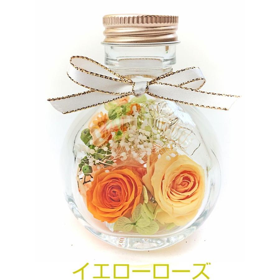 ハーバリウムと富士山の特上煎茶ギフト  母 女性 プレゼント お茶 ギフト お誕生日 内祝い ブリザーブドフラワー ドライフラワー 日本茶 chabatakechokusoubin 03