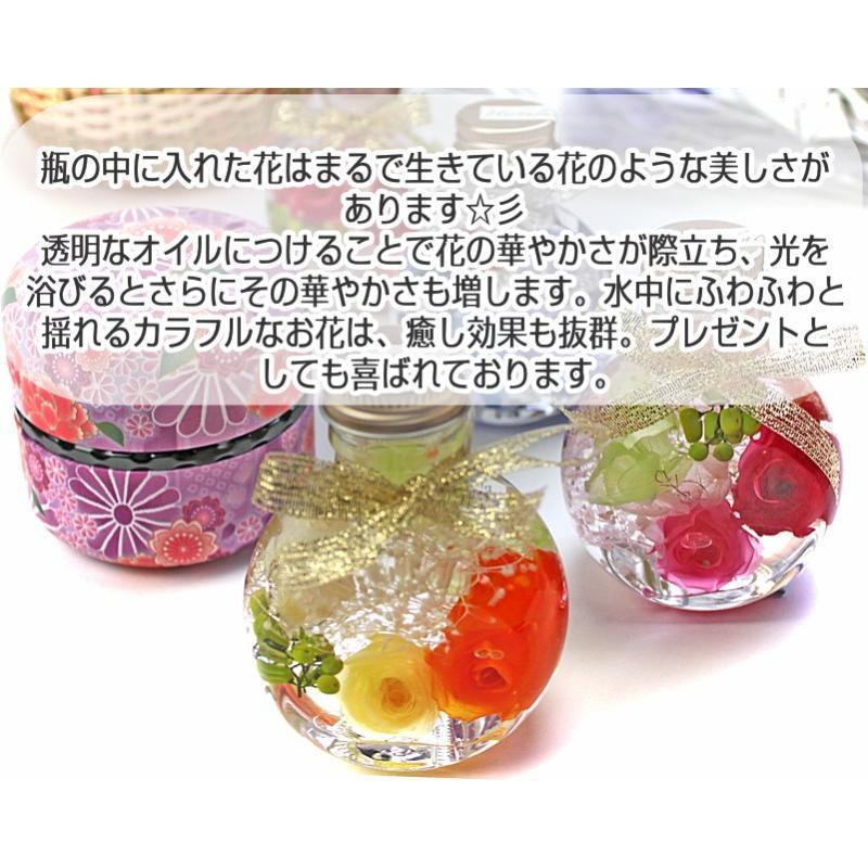 ハーバリウムと富士山の特上煎茶ギフト  母 女性 プレゼント お茶 ギフト お誕生日 内祝い ブリザーブドフラワー ドライフラワー 日本茶 chabatakechokusoubin 07