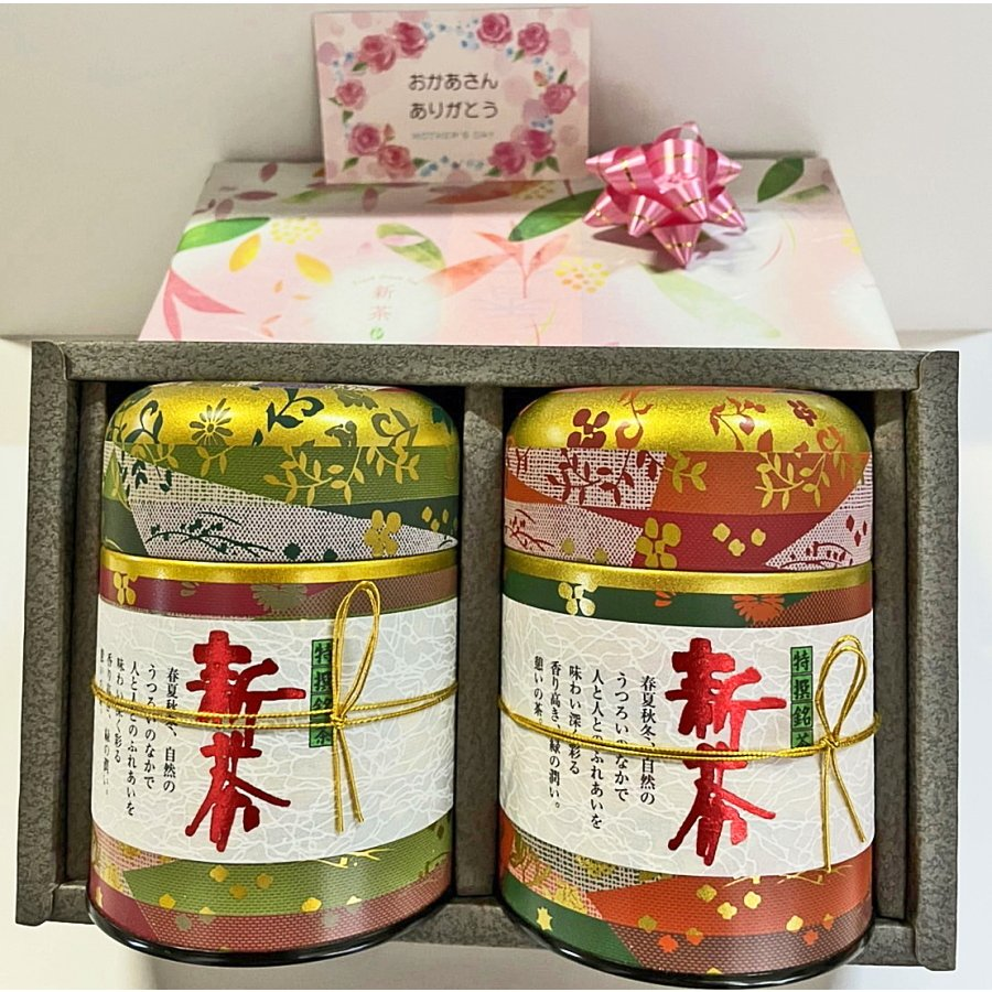 母の日 ギフト 2020 プレゼント 緑茶、日本茶 ギフト 富士山直送新茶 タップリ満足セット 八十八夜摘み新茶150gと特上深蒸し新茶150g|chabatakechokusoubin