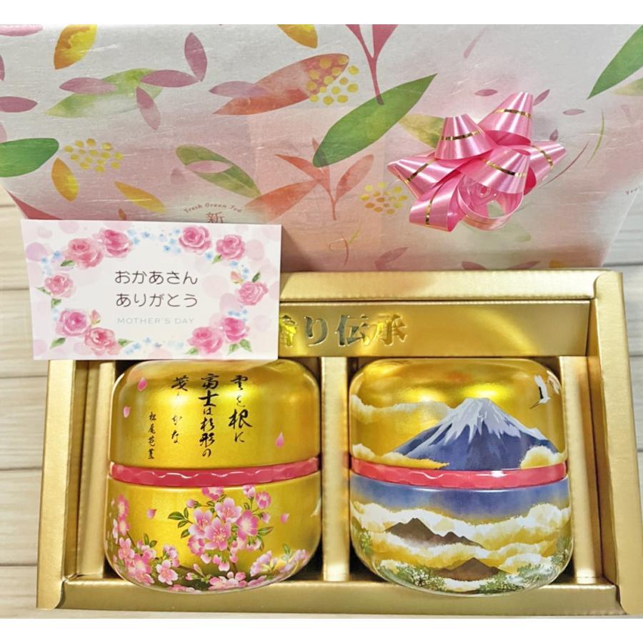 母の日 ギフト 2021 プレゼント 緑茶、日本茶 深蒸し茶詰め合わせセット 贈り物 ギフト 静岡茶 土産|chabatakechokusoubin