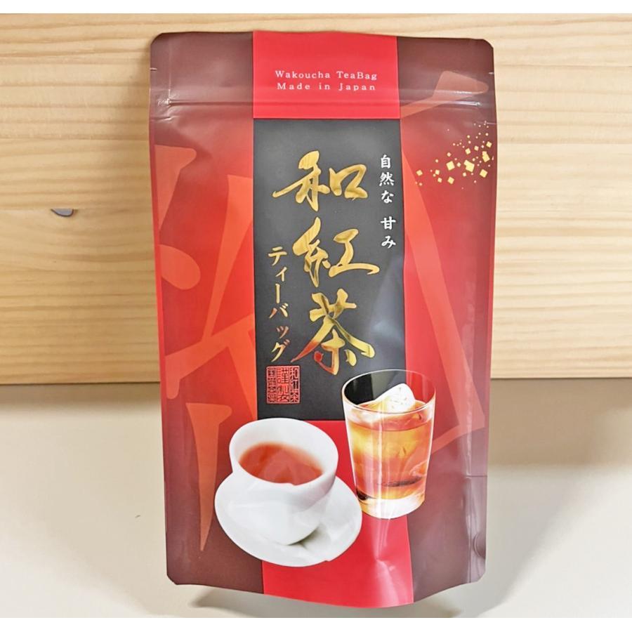 和紅茶 ティーバッグ ポイント消化|chabatakechokusoubin
