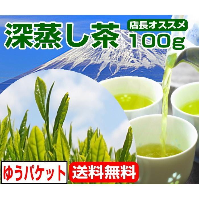 深蒸し茶 このはな100g 静岡茶 お茶 葉 日本茶 煎茶 緑茶 茶葉 chabatakechokusoubin