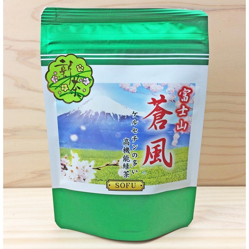 富士山 蒼風 40g お茶 葉 緑茶 日本茶 煎茶 緑茶 茶葉 セール ポイント消化|chabatakechokusoubin