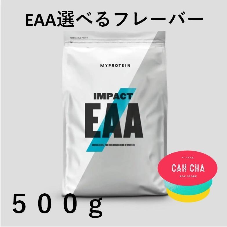マイプロテイン インパクト 全品送料無料 EAA パウダー 大幅値下げランキング ブレンド 500g 必須アミノ酸