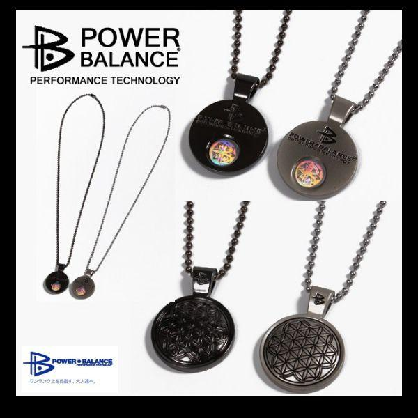 Chacha merry power balance zinc alloy pendants mozeypictures Image collections