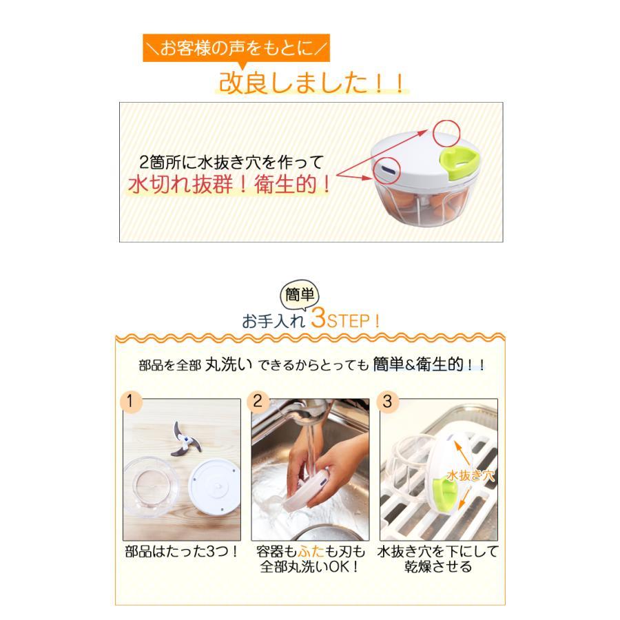 ふたも洗える ぶんぶんチョッパー 12種のレシピ入  みじん切り器 フードプロセッサー フードチョッパー|chachazakka|09
