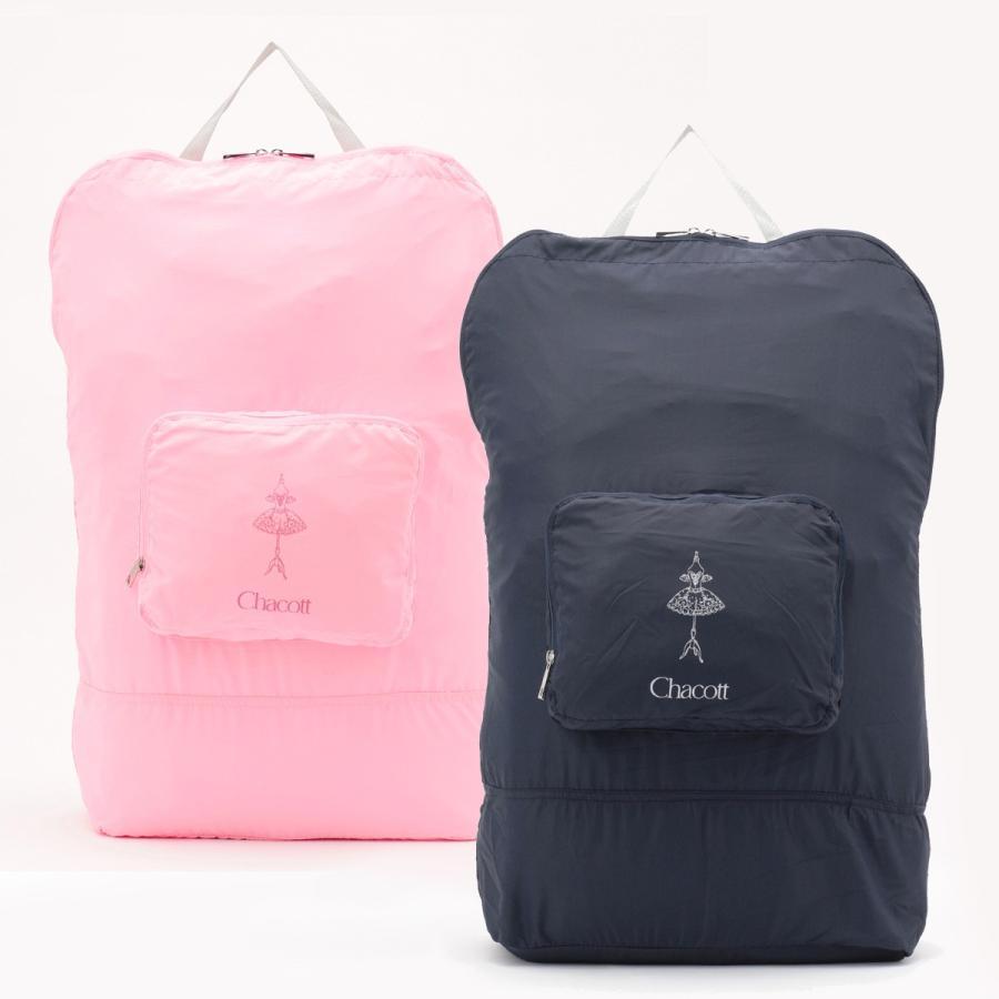 【チャコット 公式(chacott)】パッカブル衣裳バッグ