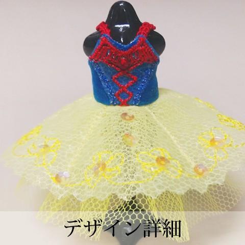 Princess Petite Torso -プリンセスプティトルソー- Un -白雪姫- chaines-couture 02