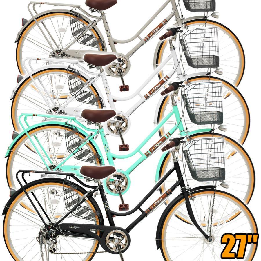 本州送料無料 軽快自転車 27インチ ディジョン 自転車 通勤 通学 街乗り サイクリング 実用|chalinx