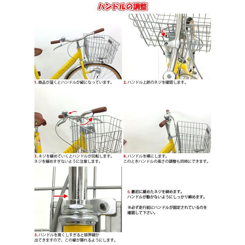 本州送料無料 軽快自転車 27インチ ディジョン 自転車 通勤 通学 街乗り サイクリング 実用|chalinx|15