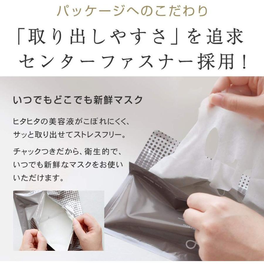 プリュ (ルイール) パック シートマスク 化粧水 20枚入 / EGFディープモイストマスク コラーゲン ヒアルロン酸 セラミド 配合 (|chan-gaba|07