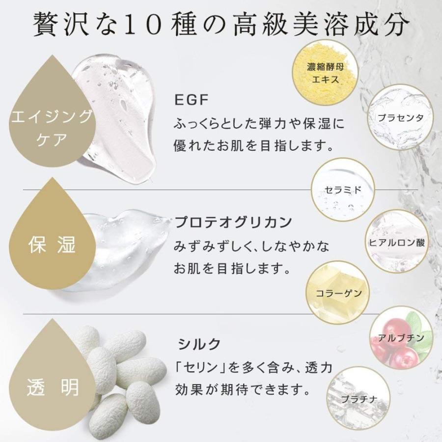 プリュ (ルイール) パック シートマスク 化粧水 20枚入 / EGFディープモイストマスク コラーゲン ヒアルロン酸 セラミド 配合 (|chan-gaba|09