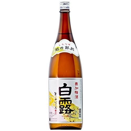 高野酒造 越乃銀紋 白露 1800ml 日本酒 新潟県
