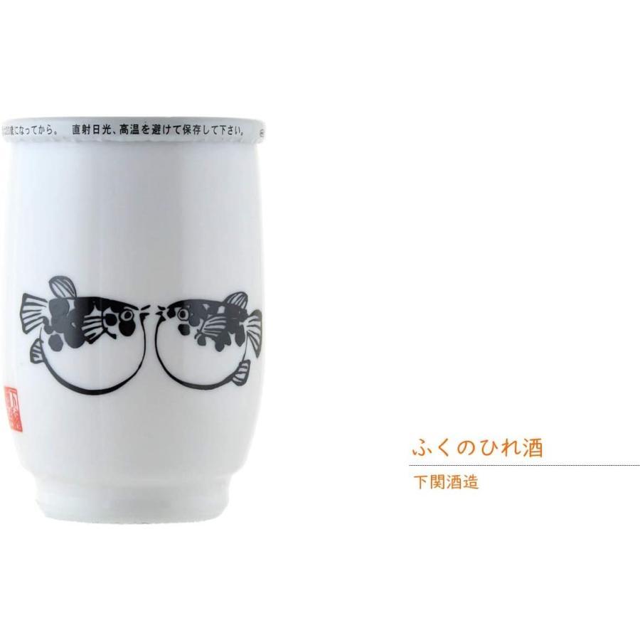 ワンカップ 日本酒 飲み比べセット 6本セット 鶴齢 雪男 純米酒 英君 グラスカップ 六花酒造 じょっぱりカップ ふくのひれ酒